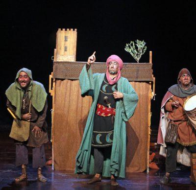 Festival Rinconcillo de Cristobica