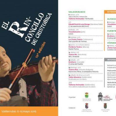Festival Rinconcillo de Cristobica 12 Edición